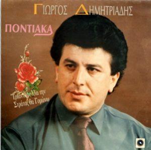 album02b