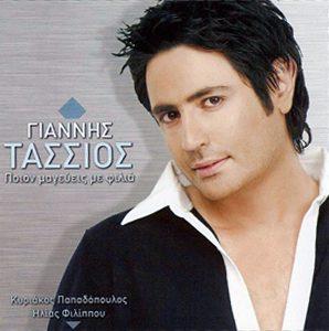 album71