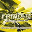 Remix.gr