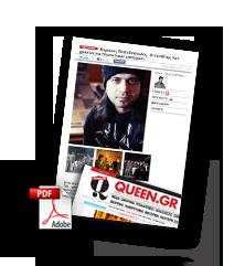 pdf_queen