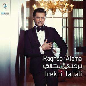 ragheb....